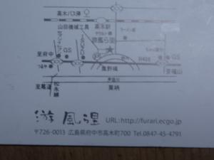 P1270128